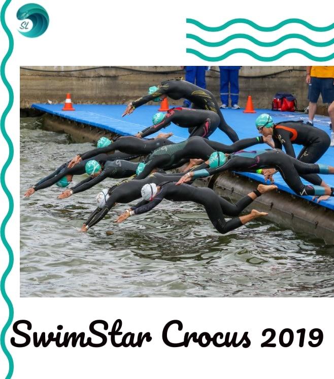 SwimStar Крокус Сити