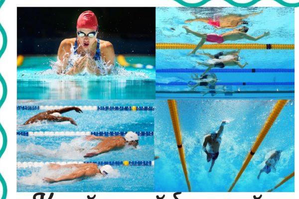 samyj-bystryj-stil-plavaniya