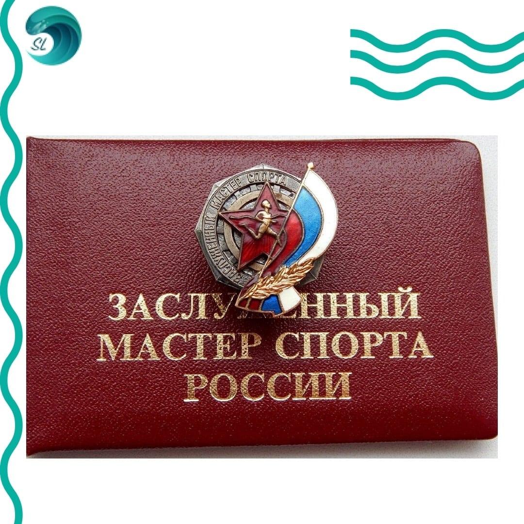 razryady-po-plavaniyu-zms