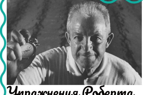 uprazhneniya-kifuta-super-kompleks-uprazhnenij-dlya-plovcov